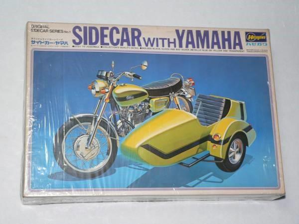 6 .. ... hasegawa XS1 with sidecar 1/10 ...