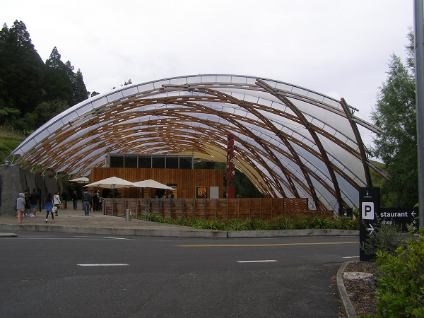 Waitomo Visitors Centre