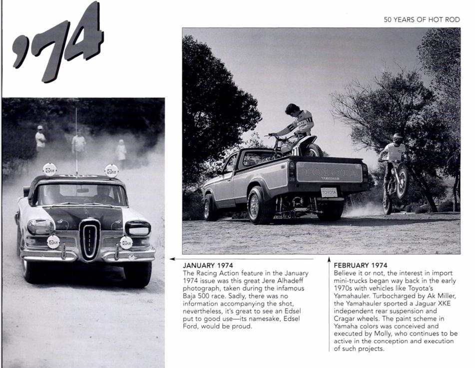 1974 yamahauler