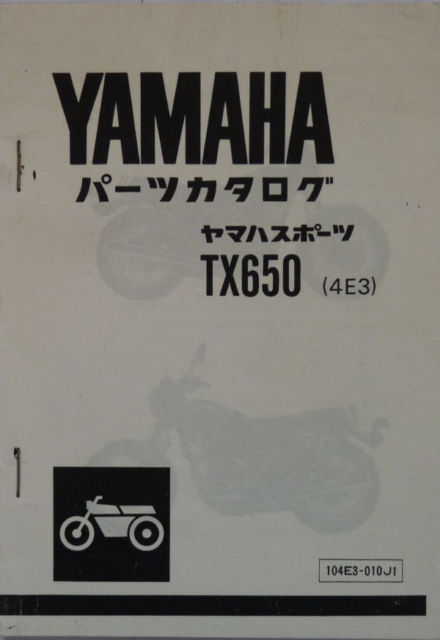 80 Jap TX650 4E3 Parts Manual